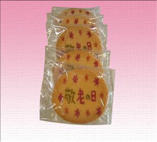 特別な日に送りたくなるクッキー