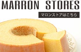 MARRON_SHOP